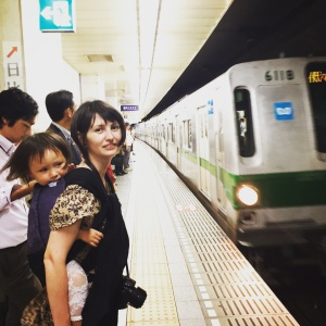 Soul Tai Subway